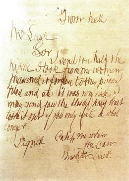 Lusk Letter